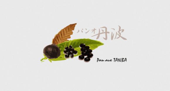 Pan-aux-TANBA_01