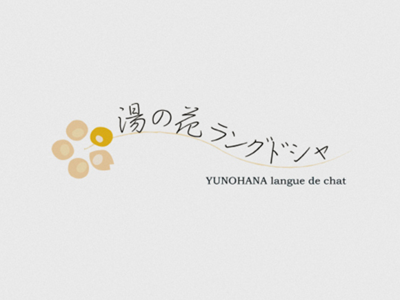 YUNOHANA-langue-de chat_01