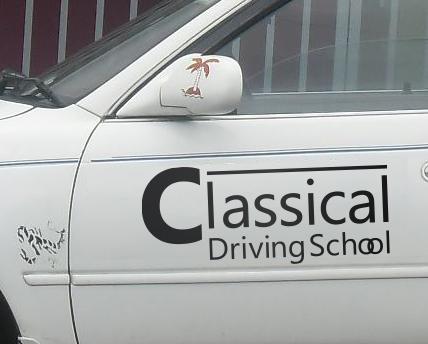 cds_car01